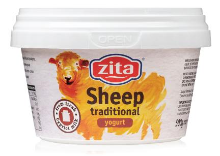 Traditional Sheep Yogurt