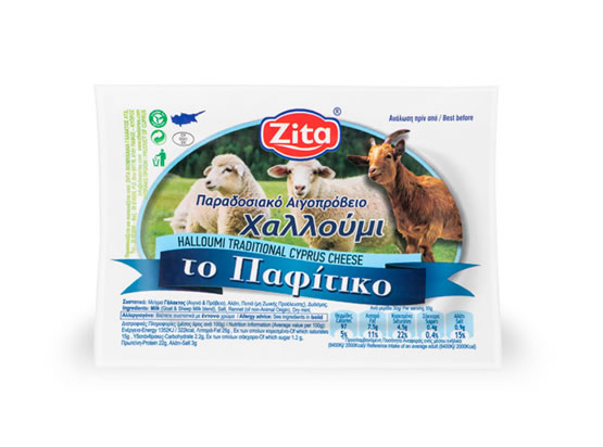 "Halloumi Cheese ""To Pafitiko"" (blend of goat's and sheep's milk)"
